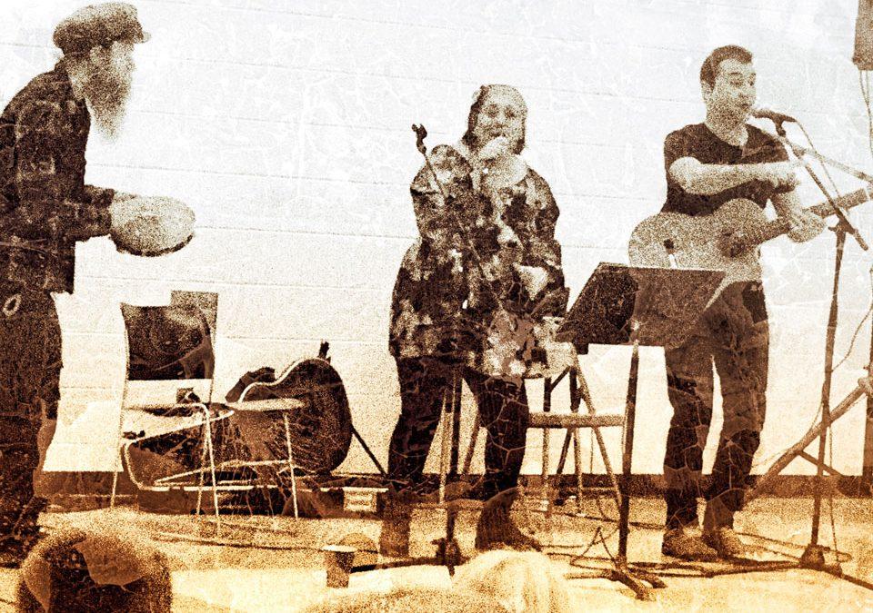 Galician Folk Music