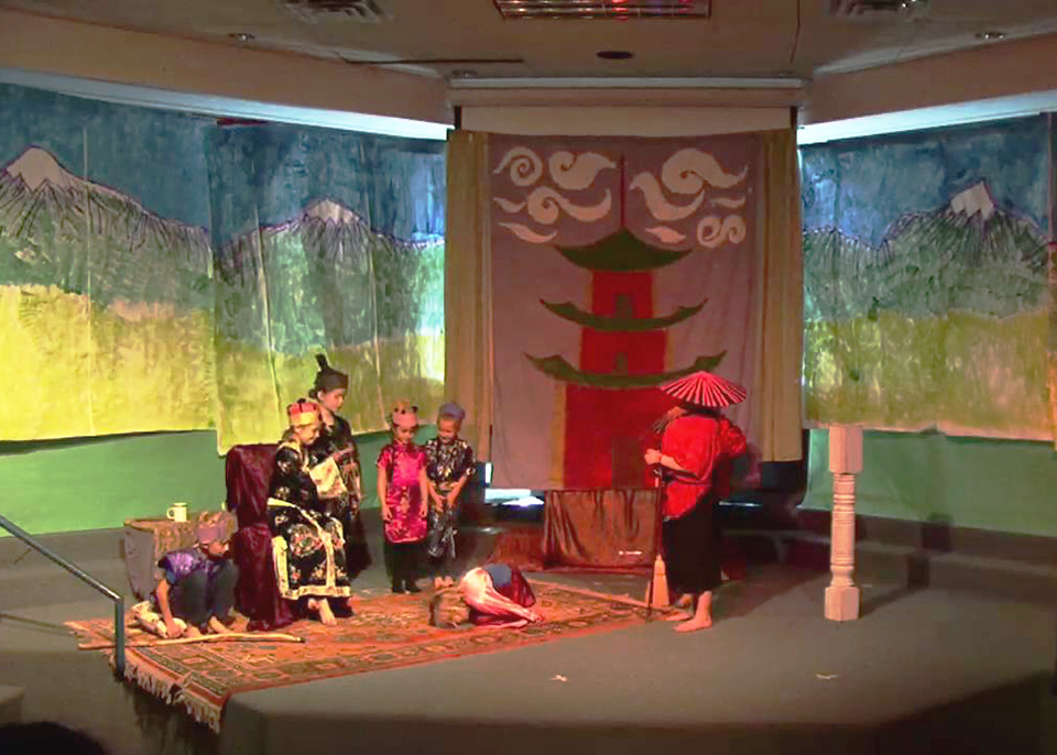 Image of NFSIS play
